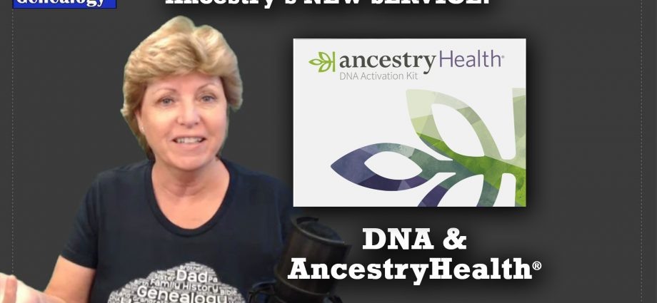 About AncestryHealth